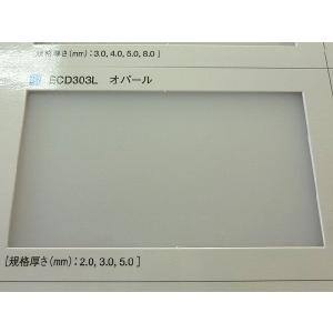 ポリカーボネート オパール(乳白)成型看板用-板厚(3ミリ)(片面耐候)910×910|toumeikan