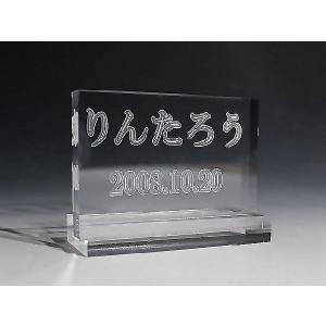 ファーストシューズ記念コレクションケース 上下置き横型タイプ&彫刻プレートセット (アクリルケース)|toumeikan|03