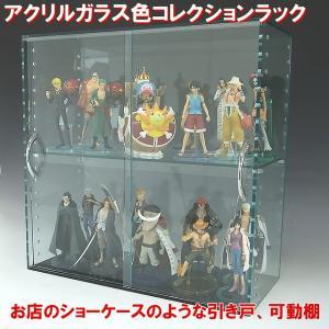コレクションラック アクリル板 ガラス色 W450×H450×D200 引き戸タイプ アクリルケース ディスプレイケース ディスプレイラック|toumeikan