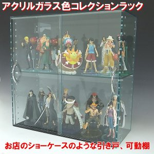 コレクションラック アクリル板 ガラス色 W900×H450×D200 引き戸タイプ アクリルケース|toumeikan