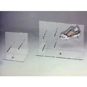 スニーカーディスプレイ台(大) W600mm×D200mm×H400mm (ディスプレイスタンド)|toumeikan