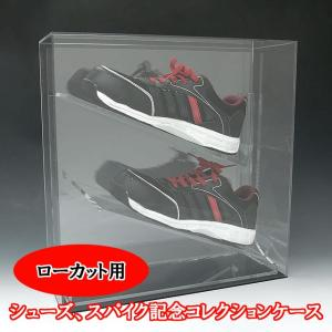 コレクションケース シューズ スニーカー スパイク ローカット アクリル 透明 25~27.5cm|toumeikan