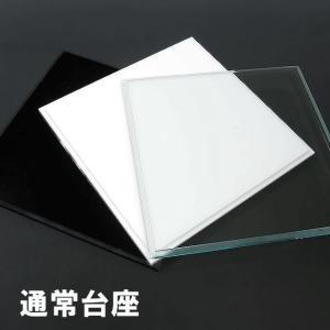 アクリルケース ガラス色 W450mm H350mm D250mm 台座あり 板厚3mm    コレクション フィギュア アクリル板 ディスプレイ 収納 大型 長方形|toumeikan|02