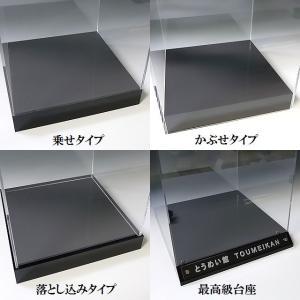 アクリルケース 透明 W900mm H350mm D350mm 台座あり 板厚3mm コレクション フィギュア アクリル板 ディスプレイ 収納 大型 長方形|toumeikan|03