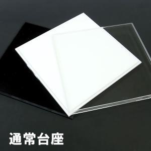 アクリルケース 透明 W100mm H100mm D100mm 台座あり  板厚3mm (コレクションケース)  |toumeikan|02