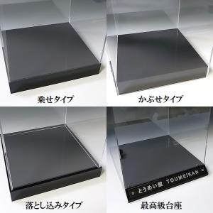 アクリルケース 透明 W100mm H100mm D100mm 台座あり 背面ミラー  板厚3mm    コレクション フィギュア アクリル板 ディスプレイ 収納|toumeikan|03