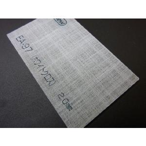 アクリワーロン エバーライトタイプ EA-97(ホワイトクロス) 板厚(2ミリ)-1820mm×910mm 以上|toumeikan