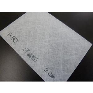 アクリワーロン プリントタイプ(和紙調) P-90(不織布) 板厚(1ミリ)-1820mm×910mm 以上|toumeikan