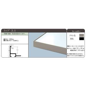 額縁 デッサン額縁 四ッ切サイズ-トップ3.1-|touo