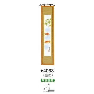 額縁 アートフレーム 色紙額縁 木製 短冊用額縁 4063|touo