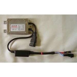 HID バラスト 55W 12V 薄型 デジタル 防水|touo