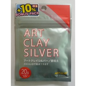 アートクレイシルバー 銀粘土 20g+10%増量(合計22g) キャンペーン中!|touo