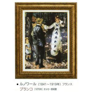 絵画 壁掛け 額縁 アートフレーム付き ピエール・オーギュスト・ルノワール 「ブランコ」 世界の名画シリーズ|touo