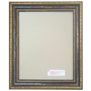 額縁 正方形の額 木製フレーム 1644 サイズ250画|touo