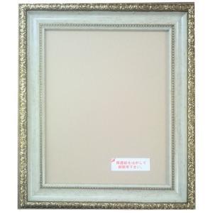 額縁 正方形の額縁 木製フレーム 1644 サイズ500画|touo