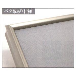 額縁 書道額 アートフレーム アルミ製 書道全紙1/2サイズ AC|touo