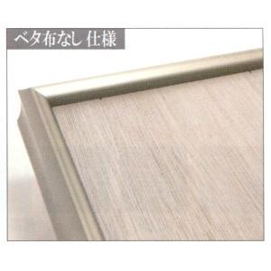 額縁 書道額 アートフレーム アルミ製 半懐紙サイズ AC|touo