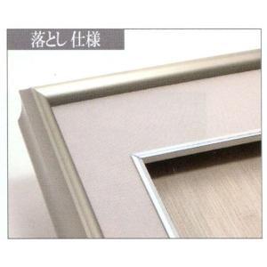 額縁 書道額 アートフレーム アルミ製 半紙サイズ AC|touo