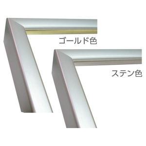 額縁 オーダーメイド額縁 オーダーフレーム 油絵用額縁 ボルドー イリコ付 組寸サイズ4800|touo