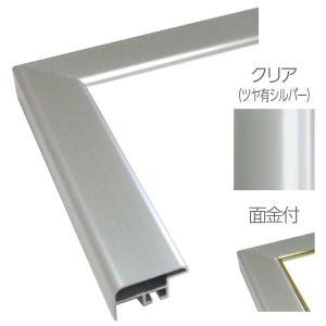 額縁 正方形の額縁 木製フレーム アルミ製 CF面金付 サイズ600画|touo