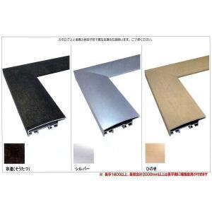 額縁 OA額縁 ポスター額縁 アルミフレーム DL サイズ800X600mm|touo