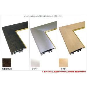 額縁 OA額縁 ポスター額縁 アルミフレーム DL 面金付 サイズ800X600mm|touo