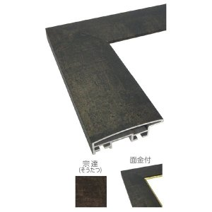 額縁 手ぬぐい額縁 横長の額縁 アルミフレーム DL面金付 手ぬぐいサイズ890X340mm|touo