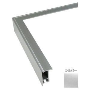 額縁 正方形の額縁 木製フレーム アルミ製 FW サイズ900画|touo