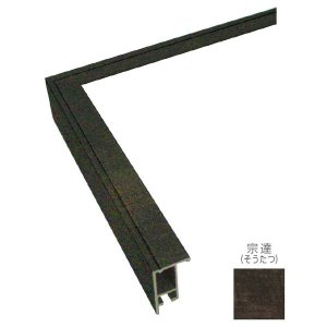 額縁 正方形の額 木製フレーム アルミ製 FW サイズ700画|touo