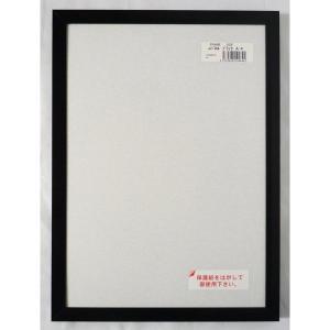 額縁 OA額縁 ポスター額縁 アルミフレーム Jパネル A2サイズ594X420mm ブラック|touo