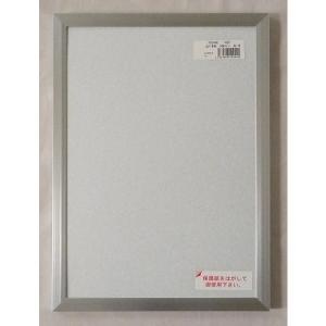 額縁 OA額縁 ポスター額縁 アルミフレーム Jパネル サイズ600X500mm シルバー|touo