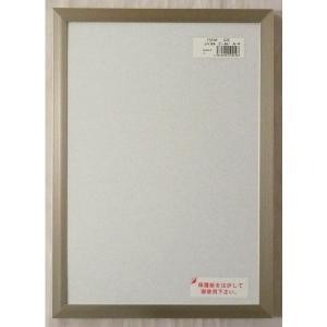 額縁 OA額縁 ポスター額縁 アルミフレーム Jパネル サイズ800X600mm シャンパンゴールド|touo