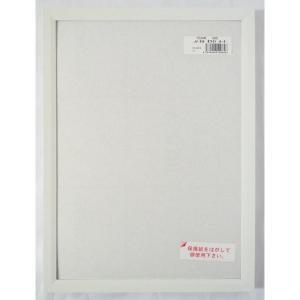 額縁 OA額縁 ポスター額縁 アルミフレーム Jパネル A2サイズ594X420mm ホワイト|touo