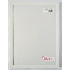 額縁 OA額縁 ポスター額縁 アルミフレーム Jパネル A4サイズ297X210mm ホワイト|touo