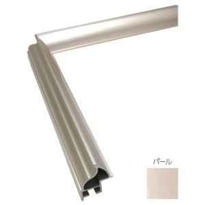 額縁 正方形の額縁 木製フレーム アルミ製 クレア サイズ450画|touo