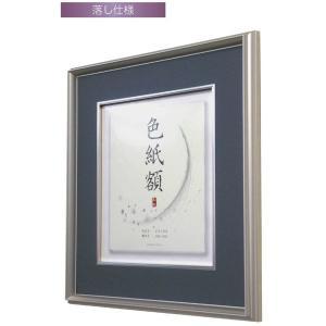 和額縁 日本画額縁 フレーム アルミ製 クレア和額 サイズF15号|touo