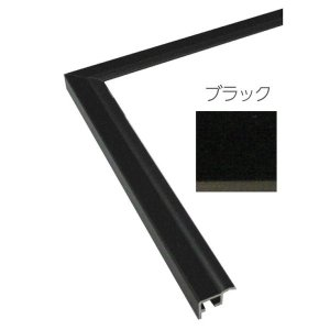 OA額縁 ポスター額縁 アートフレーム アルミフレーム マイフレーム (MyFrame) サイズ600X500mm|touo