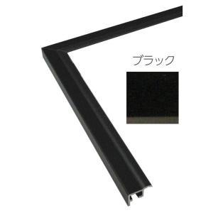 額縁 OA額縁 ポスター額縁 アルミフレーム マイフレーム (MyFrame) サイズ700X500mm|touo
