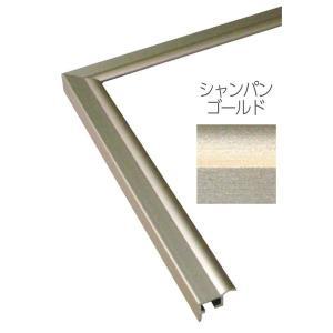 額縁 OA額縁 ポスター額縁 アルミフレーム マイフレーム (MyFrame) サイズ800X600mm|touo