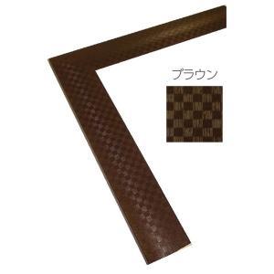 額縁 オーダーメイド額縁 オーダーフレーム デッサン用額縁 アルミフレーム シーク 組寸サイズ800|touo