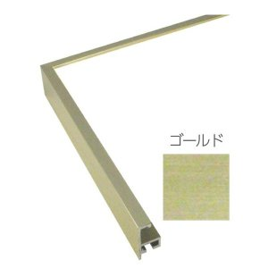 額縁 正方形の額縁 木製フレーム アルミ製 T25 サイズ500画|touo
