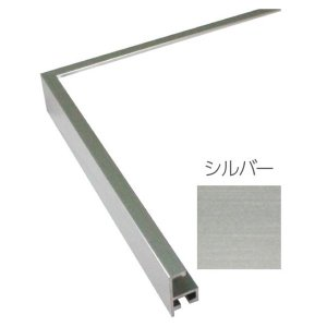 額縁 オーダーメイド額縁 オーダーフレーム デッサン用額縁 アルミフレーム T25 組寸サイズ400|touo