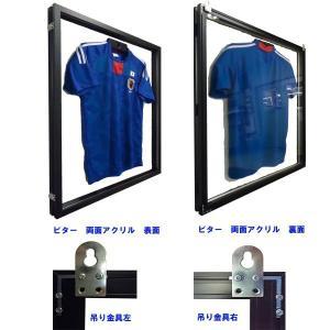 額縁 ユニフォーム額縁 アルミフレーム 片面通常、片面UVアクリル AL-M サイズ960X800X55mm|touo