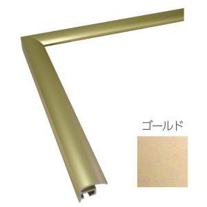 デッサン額縁 フレーム 水彩額縁 スケッチ額縁 木製 正方形の額縁 アルミ製 YFM サイズ250画|touo