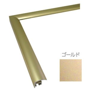 デッサン額縁 フレーム 水彩額縁 スケッチ額縁 木製 正方形の額縁 アルミ製 YFM サイズ600画|touo