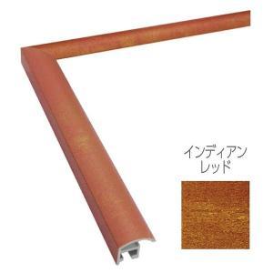 デッサン額縁 フレーム 水彩額縁 スケッチ額縁 木製 正方形の額縁 アルミ製 YFM サイズ450画|touo