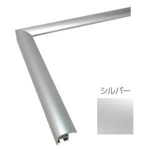 デッサン額縁 フレーム 水彩額縁 スケッチ額縁 木製 正方形の額縁 アルミ製 YFM サイズ400画|touo