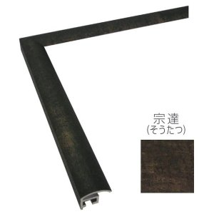 額縁 正方形の額縁 木製フレーム アルミ製 YFM サイズ450画|touo