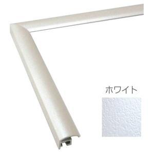 デッサン額縁 フレーム 水彩額縁 スケッチ額縁 木製 正方形の額縁 アルミ製 YFM サイズ350画|touo