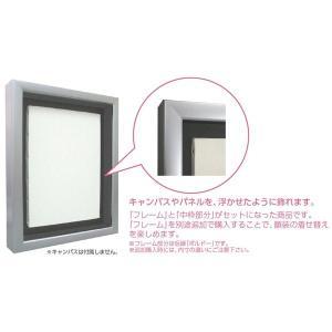 額縁 オーダーメイド額縁 オーダーフレーム 油絵用額縁 ゼロ 組寸サイズ4000|touo